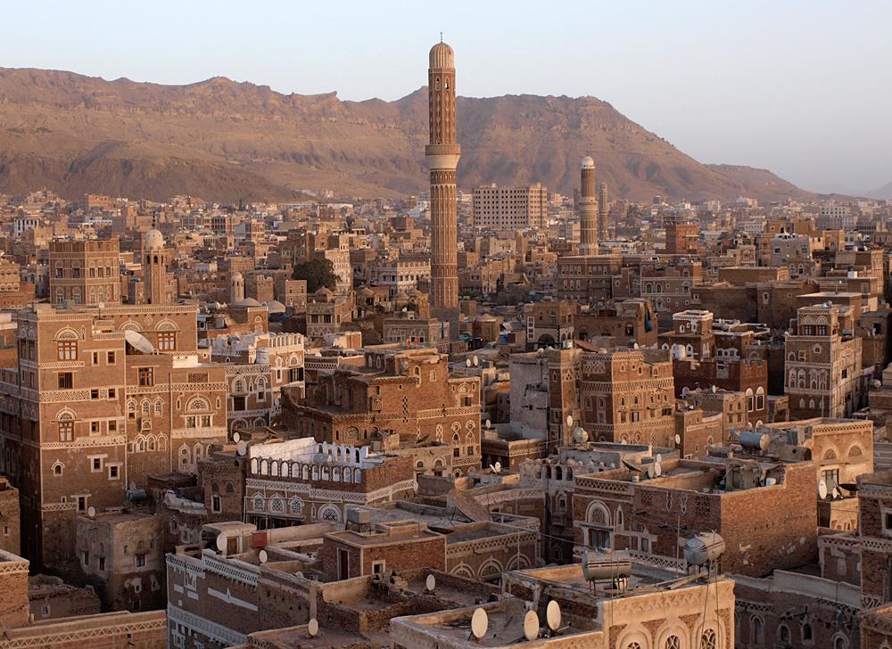 La Vieille ville de Sana'a : un héritage plurimillénaire à préserver
