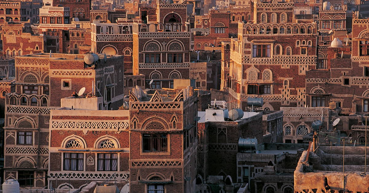 Heritage under threat in Yemen