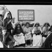 Episode 1 : Femmes nourricières et fécondes: une écologie de la féminité palestinienne