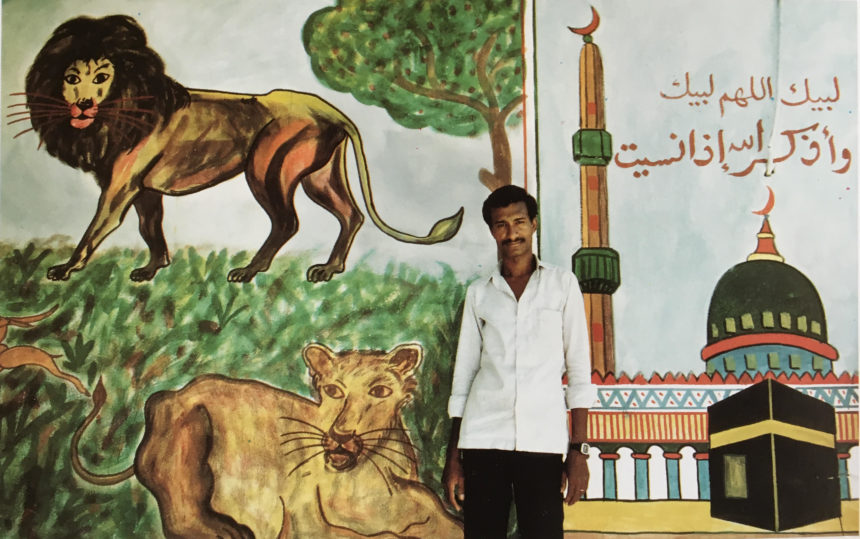 Hajj paintings in Upper Egypt, an artistic practice and a social marker