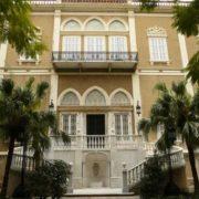 Les dernières villas traditionnelles de Beyrouth-Est